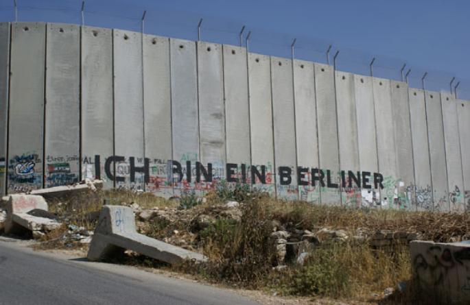 rachels grab israel